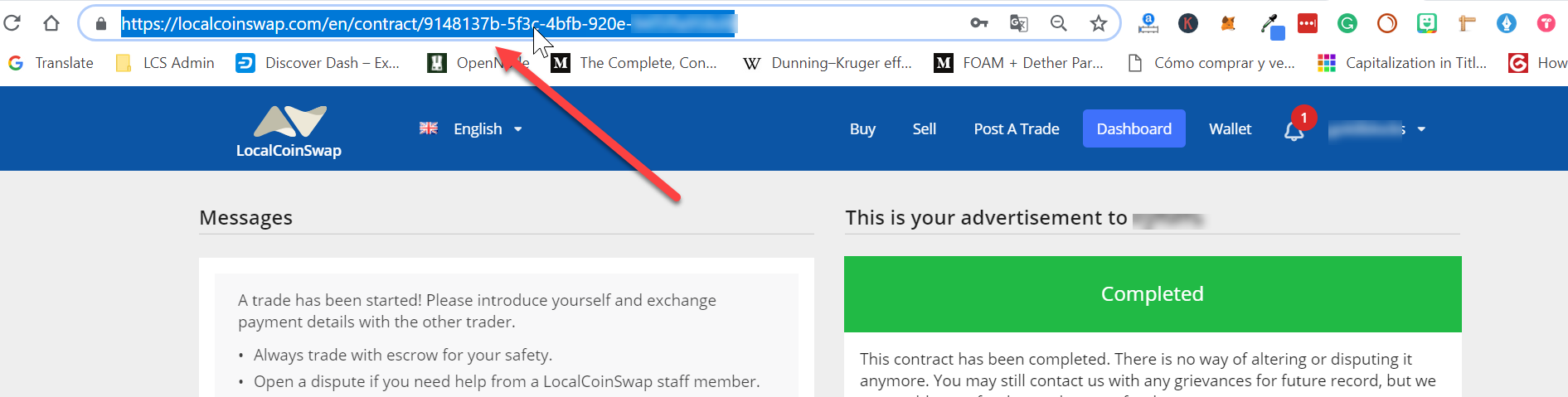 Скриншит показывает где достать URL сделки